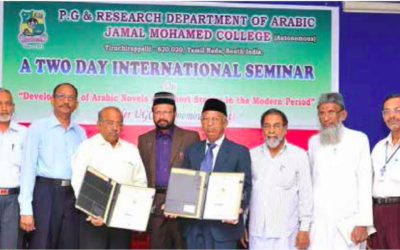 Jamal Md College ties with Malaysian firm for Arabic Learning