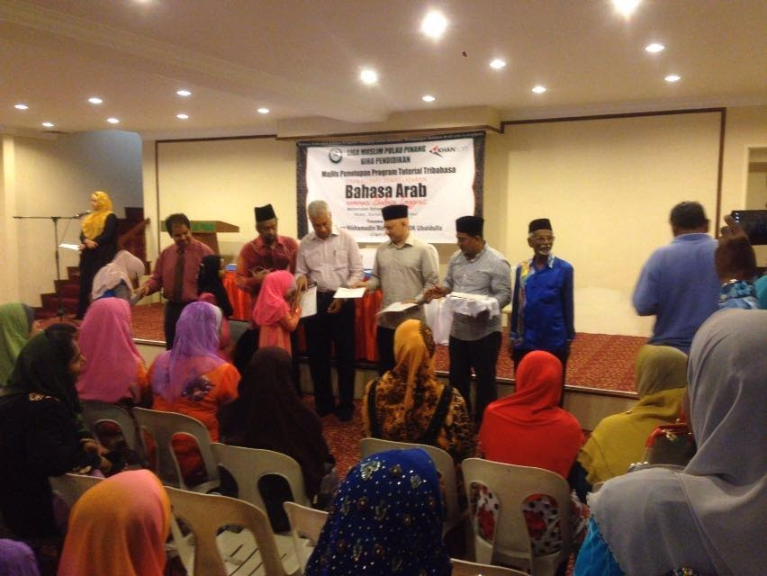Closing Ceremony Muslim League (53)