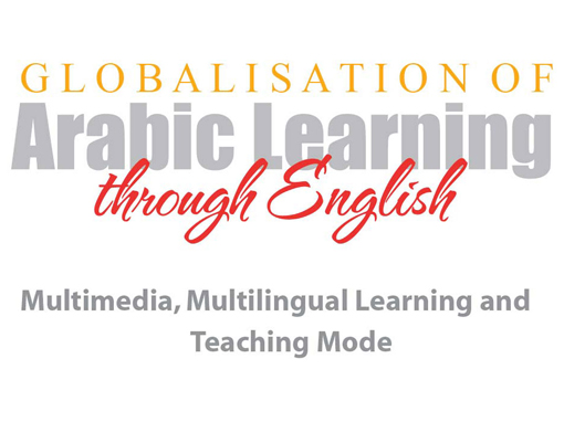 Globalisation of Arabic Learning